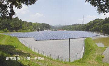 太陽光発電事業のおすすめ